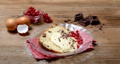 Panettone à la crème de mascarpone et aux copeaux de chocolat - Galbani