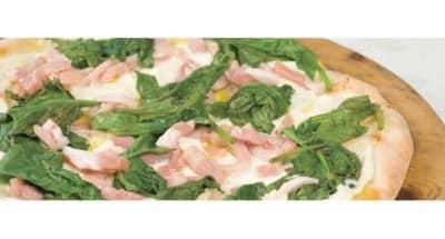 Pizza Ricotta et Épinards - Galbani