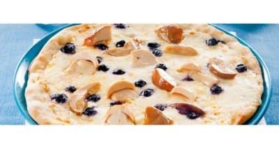Pizza blanche à la ricotta, champignons et myrtilles - Galbani