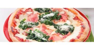 Pizza au Jambon et aux épinards - Galbani