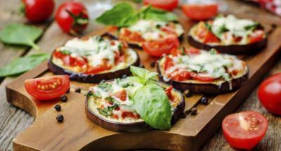 Pizza à l'aubergine - Galbani